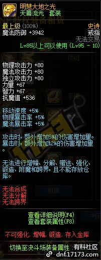 QQ截图20200317132416.png