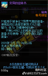 QQ截图20200317151122.png