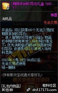 QQ截图20200317150652.png