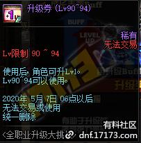 QQ截图20200317151226.png
