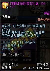 QQ截图20200317150254.png