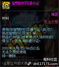 QQ截图20200317151256.png