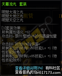 QQ截图20200317132424.png