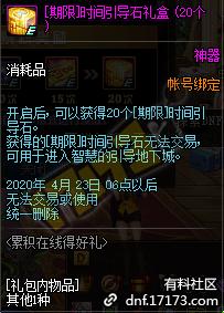QQ截图20200317150225.png