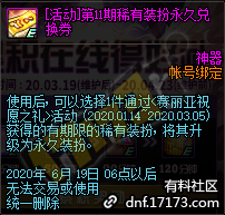 QQ截图20200317150247.png