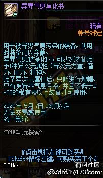 QQ截图20200317151129.png