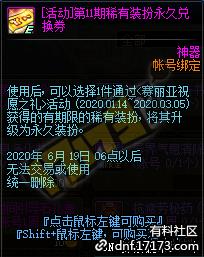 QQ截图20200317151203.png