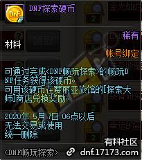 QQ截图20200317151058.png