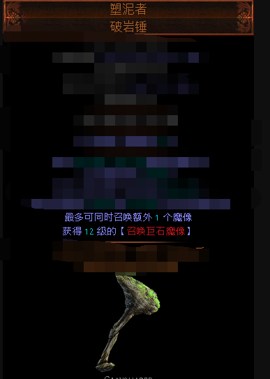 武器2.png