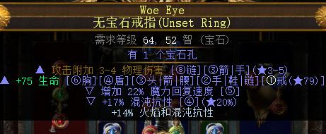 戒指2.png