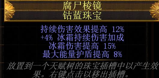 QQ截图20200322182013.png