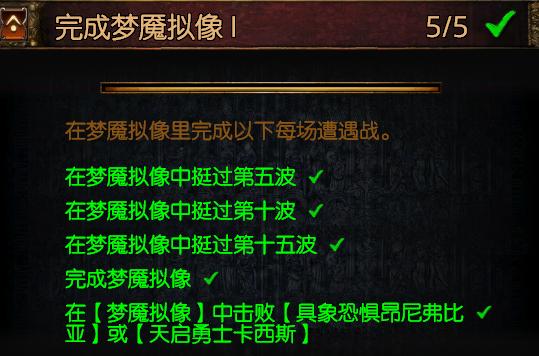 QQ截图20200324215808.png