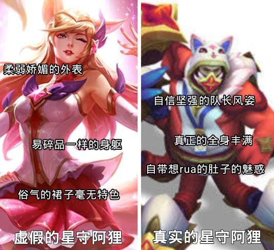 3.vs阿狸.png