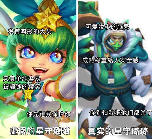 6.vs璐璐.png