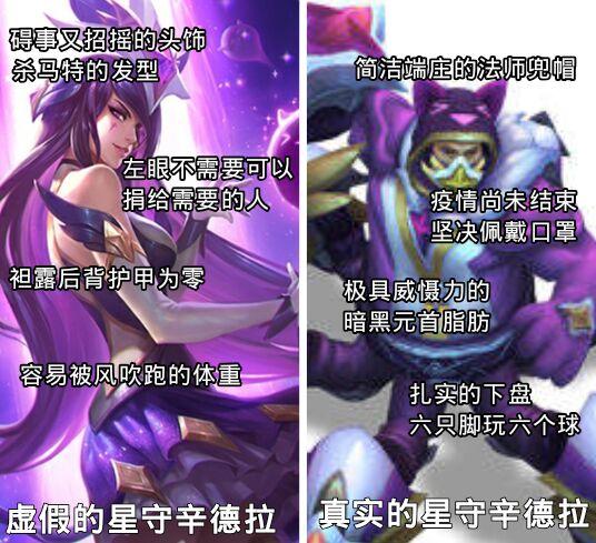 2.vs辛德拉.jpg