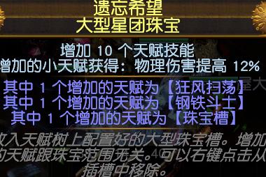 QQ图片20200327220814.png