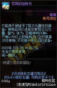 QQ截图20200331221432.png