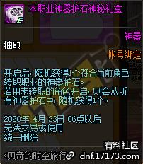 QQ截图20200331221536.png