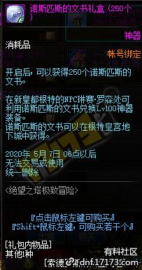 QQ截图20200331221454.png