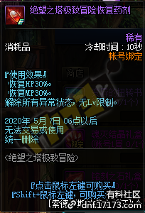 QQ截图20200331221515.png