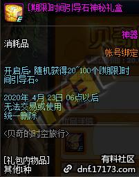 QQ截图20200331221556.png