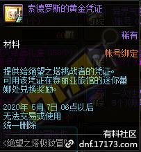 QQ截图20200331221423.png