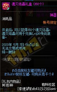 QQ截图20200331221447.png