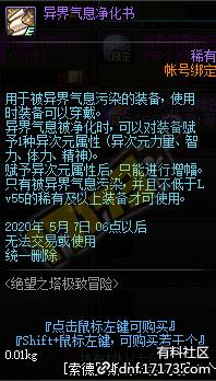 QQ截图20200331221440.png