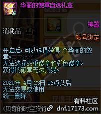 QQ截图20200331221550.png