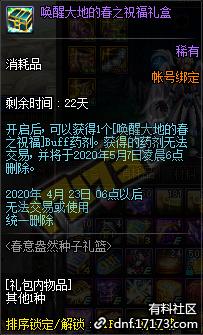 QQ截图20200401235245.png