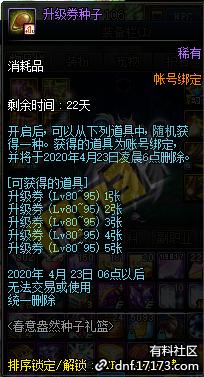 QQ截图20200401235228.png