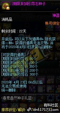 QQ截图20200401235234.png