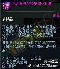 QQ截图20200401235155.png