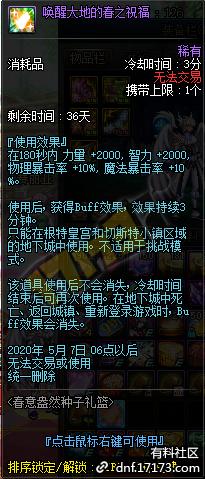 QQ截图20200401235259.png