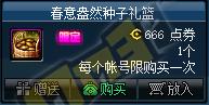 QQ截图20200401235208.png