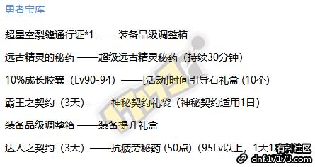 QQ截图20200402135251.png
