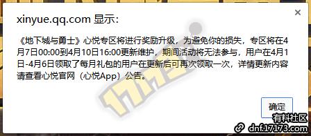 QQ截图20200402135318.png