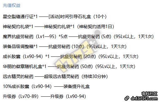 QQ截图20200402135259.png