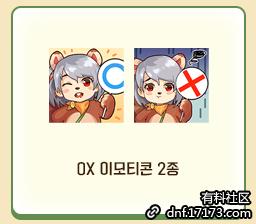 QQ截图20200427032058.png