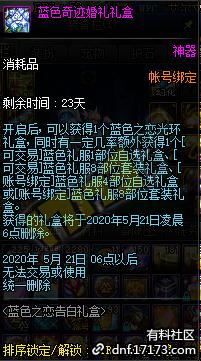 QQ截图20200428215238.png