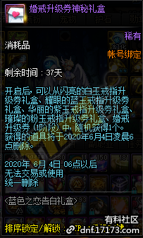 QQ截图20200428215326.png