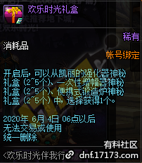 QQ截图20200428215413.png