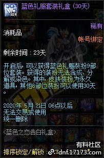 QQ截图20200428215227.png