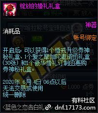 QQ截图20200428215306.png
