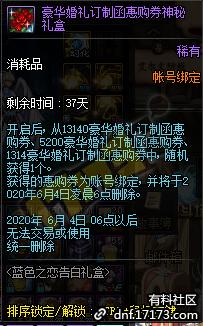 QQ截图20200428215343.png