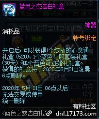 QQ截图20200428215154.png