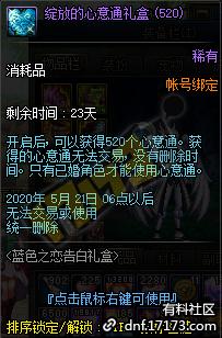 QQ截图20200428215220.png