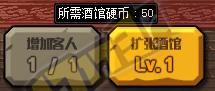 QQ截图20200429192918.png