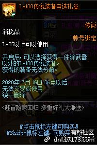 QQ截图20200513205258.png