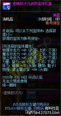 QQ截图20200513204721.png